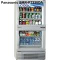 Tủ mát Panasonic SMR-PT330DA (330 lít, 2 cửa trên dưới )
