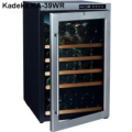 Tủ mát ướp rượu Kadeka KA-39WR