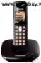 Điện thoại mẹ con KX-TG6411