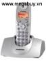 Điện thoại kỹ thuật số DECTPHONE Panasonic  KX-TG1100