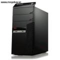Máy tính để bàn (Desktop) Lenovo Idea Center H220 / H320 (57-124529)