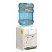 Cây nước để bàn mini Fujihome WD5510E