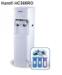 Cây nước nóng lạnh Karofi tích hợp RO HC300RO