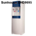 Cây nước nóng lạnh Sunhouse SHD9695