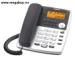 Điện thoại bàn Uniden AS 7502