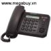 Điện thoại bàn (telephone) PANASONIC KX-TS 3282