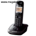 Điện thoại kéo dài PANASONIC KX-TG2511