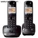 Điện thoại mẹ con PANASONIC KX-TG2512
