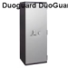 DuoGuard - Grade I, only Key Lock and Key Combination lock size 300