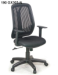 Ghế xoay văn phòng GX303-N