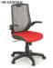 Ghế xoay văn phòng lưng nhựa GX301B-N