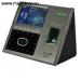 Máy chấm công nhận diện khuôn mặt, vân tay và thẻ RFID iFace800