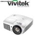 Máy chiếu đa năng Vivitek H118EHDAA