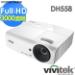 Máy chiếu đa năng Vivitek DH558
