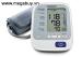 Máy đo huyết áp tự động bắp tay Omron HEM-7211
