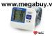 Máy đo huyết áp tự động cổ tay Omron HEM-6200
