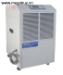 Máy hút ẩm công nghiệp FujiE HM-138EB