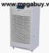 Máy hút ẩm công nghiệp FujiE HM6105