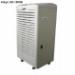 Máy hút ẩm phổ thông Aikyo AD-1500B