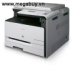 Máy in Laser Đa chức năng CANON imageCLASS MF8010Cn (in, scan, photo, fax, tự động đảo giấy)