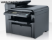 Máy in laser đa chức năng Canon MF4450 (Scan, In, Photo, Fax)