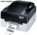 Máy in mã vạch Godex EZ 1105 Plus