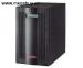 Máy kích điện Apollo Inverter H600- 600VA/360W
