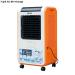 Máy làm mát cao cấp FujiE AC-601 - Orange