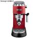 Máy pha cà phê Delonghi EC680.R