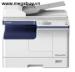 Máy photocopy TOSHIBA  E-STUDIO2506