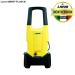 Máy phun áp lực nước Lavor SMART-PLUS130 (Phiên bản mới)