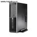 Máy tính để bàn HP HP 8300 Elite(C0Q99PA)