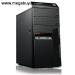 Máy tính để bàn Lenovo Thinkcentre 0829CTO