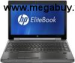 Máy tính HP Mobile Workstation IDS QC 8560W