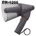 Megaphone cầm tay chống nước TOA ER-1206