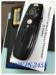Remote máy tính AVOV PS2455