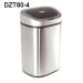 Thùng rác thông minh DZT80-4
