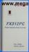 Tổng đài Adsun fx312pc