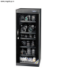 Tủ chống ẩm Fujie DHC120