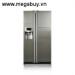 Tủ lạnh SBS Samsung RS21HFEPN - 524 lít