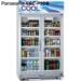 Tủ mát Panasonic SBC-P2DB (1030 lít, 2 cửa)