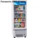 Tủ mát Panasonic SMR-PT450A, 460 lít