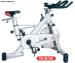 Xe đạp tập Sport1 YK-B15N