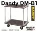 Xe đẩy hàng Nhật Bản 2 tầng DANDY DM-BT2-DX tải trọng 150kg
