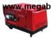 Máy nổ xăng giảm thanh HONDA -HG15000SDX