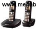 Điện thoại mẹ bồng con  KX-TG6412