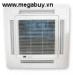máy điều hòa âm trần 4 cục Midea -1 chiều 18000 BTU- mcA-18cr