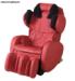 Ghế massage toàn thân Inada CIRRUS  HCP-708D