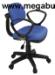 Ghế xoay văn phòng,lưng điều chỉnh GX03