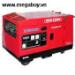 Máy phát điện giảm thanh Hữu Toàn HG6700 (4.7-5.7 KVA)
